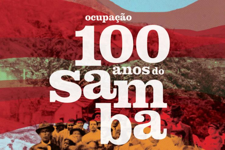 mds_expo100anos_folder_160810-02